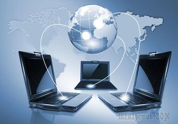 Подключаем удалённый доступ к компьютеру через интернет