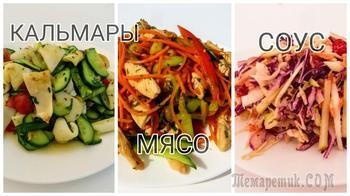 3 самых вкусных салата на любой случай! Понравятся всем!