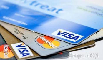 Ренессанс Кредит, не честное отношение к клиентам