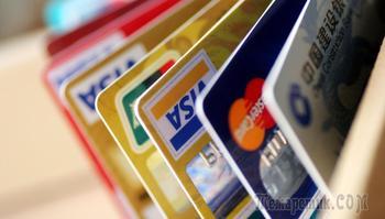 Локо-Банк, рассказ о том, как банк не соблюдает условия собственного договора