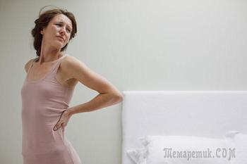 Метеозависимость у взрослых: типы, симптомы, лечение