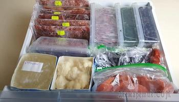 Как организовать хранение в морозилке, чтобы влезли все продукты и не было хаоса
