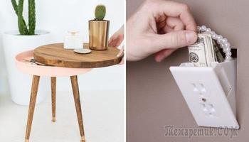 10 практичных идей для скрытого хранения вещей от умельцев