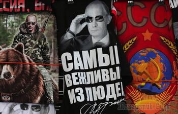 Почему в России и США уважают и боятся Путина