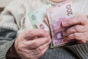 В Украине резко подняли пенсии: прибавки составят до 187 долларов