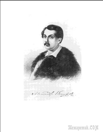 «Пушкин в прозе» - Марлинский, самый читаемый автор своей эпохи.