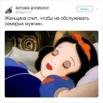 Пользователи твиттера с юмором описывают фильмы Disney, разрушая наше детство