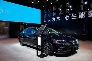 Volkswagen Phideon 2021: стильный премиальный седан для рынка Поднебесной