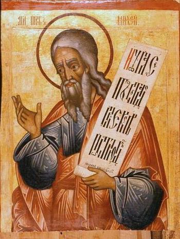Житие святого пророка Михея, молитва пророку Михею