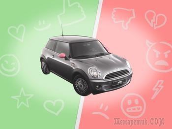 5 причин покупать и не покупать Mini Hatch 2-го поколения