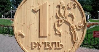 В Кремле прокомментировали ослабление курса рубля