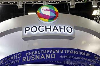 """Приватизация УК """"Роснано"""" была остановлена Путиным после сигнала ФСБ"""