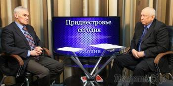 Поматросили и бросили.....Как живёшь, Приднестровье?