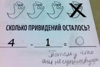 Великолепные ответы школьников, с которыми невозможно поспорить