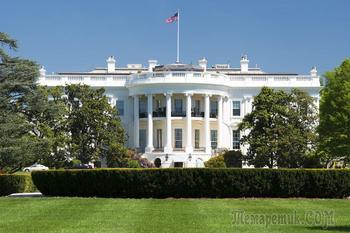 Секреты Белого дома, о которых вы не знали