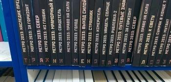 Когда наши герои знают толк в хороших книгах, библиотечный юмор