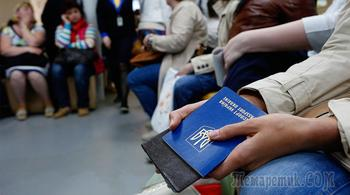 Заплатите за проверку: украинцам усложнят въезд в ЕС