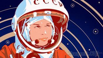 Женщины в космосе: истинная история тернистого пути к звездам