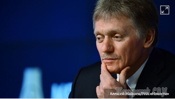 Песков оценил заявления США о российской армии у границ Украины