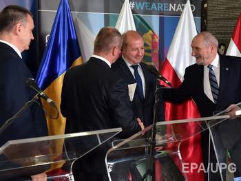 В Кракове открыли Экспертный центр контрразведки НАТО