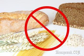 Безглютеновое питание – 10 альтернатив пшеничной муке