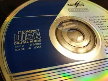 Про советские CD-проигрыватели и первый CD-диск, сделанный в СССР