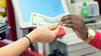 Восточный Банк, возврат страховки