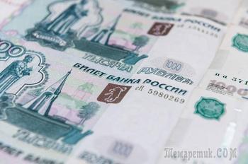 В России выросла медианная зарплата