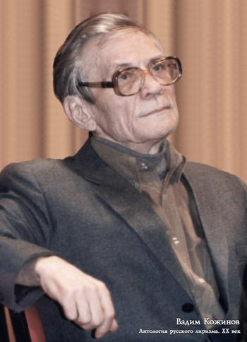 5 июля 2020 года – 90 лет со дня рождения  Вадима Валериановича КОЖИНОВА  (5 июля 1930 — 25 января 2001)