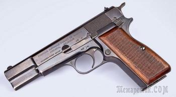 Последний пистолет гения Хай Пауэр