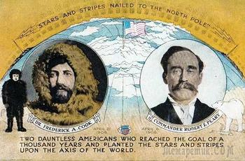 Так кто открыл Северный полюс? Кук vs Пири