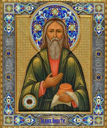 Святой Павел Таганрогский в чем помогает?