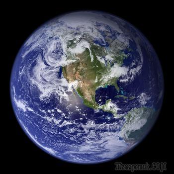 Если бы Земля вращалась иначе