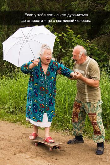 20 прекрасных мыслей о счастье в картинках! Вдохновляйтесь
