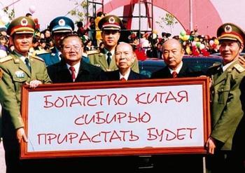 Временно российский» Байкал осваивают китайцы. «Хорошая деревня была»