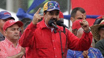 Венесуэла протестует