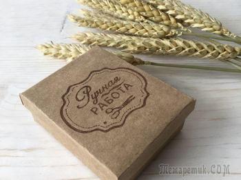 Создаем из крафтового картона коробку для броши