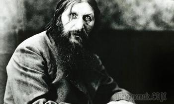 Самые интригующие факты о Григории Распутине