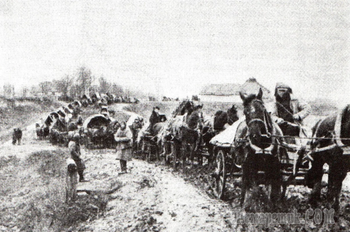Переселение в Сибирь.