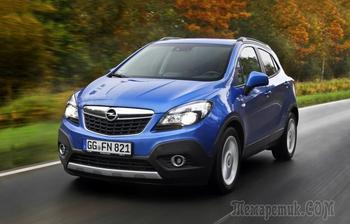 5 причин любить и ненавидеть Opel Mokka
