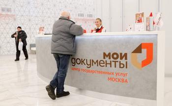 В России появится автоматическая регистрация рождения и смерти