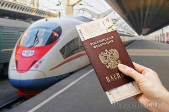 Поездные подсказки: 8 советов, которые могут помочь путешествующим железной дорогой
