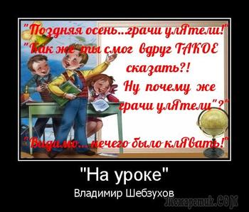 Владимир Шебзухов  «На уроке» читает Джаббарова Маша 5 лет