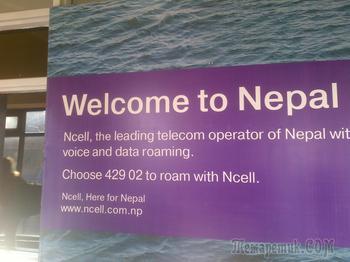 Непал без восхождения