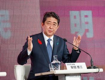 Вернуть Курилы за три года: премьер Японии готов к подвигам