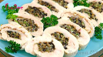 Куриный рулет с грибами и сыром - просто, вкусно и красиво!