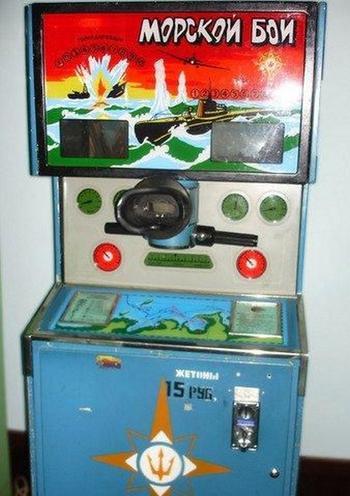 Детское счастье за 15 копеек — игровые автоматы СССР