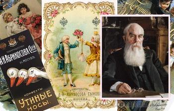 Как крепостные Абрикосовы стали кондитерскими королями дореволюционной России
