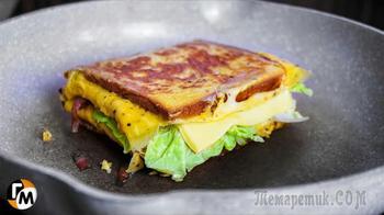 2 яйца и 2 х...ца: самый простой и быстрый бутерброд в мире.