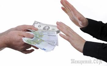 Передаются ли долги по кредиту после смерти заемщика по наследству?